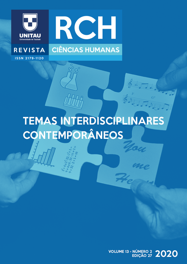 Visualizar v. 13 n. 2 (2020): Temas Interdisciplinares Contemporâneos
